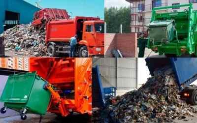 Вывоз твердых бытовых отходов самосвалами, мусоровозами - Тверь, цены, предложения специалистов